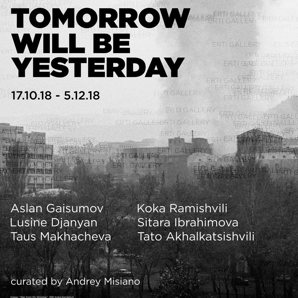 erti_tomorrow